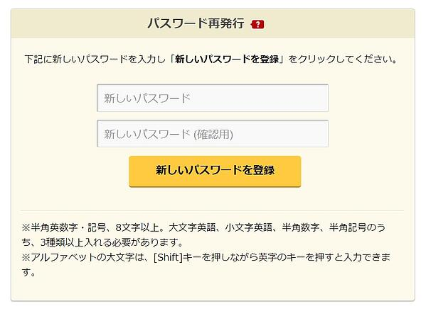 help_12_03