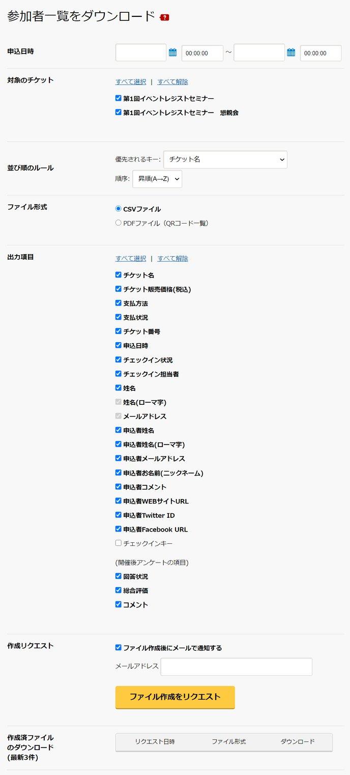 help_52_1
