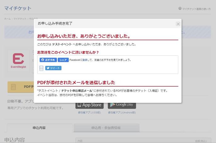help_ticket-apply_03