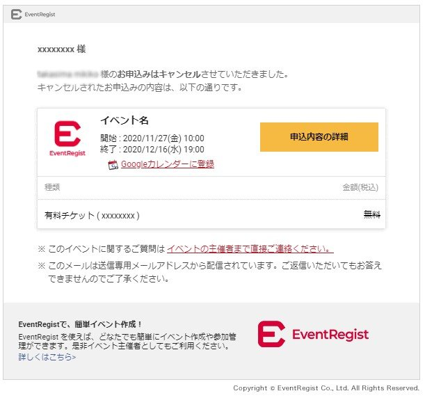 help-ticket-cancel_01