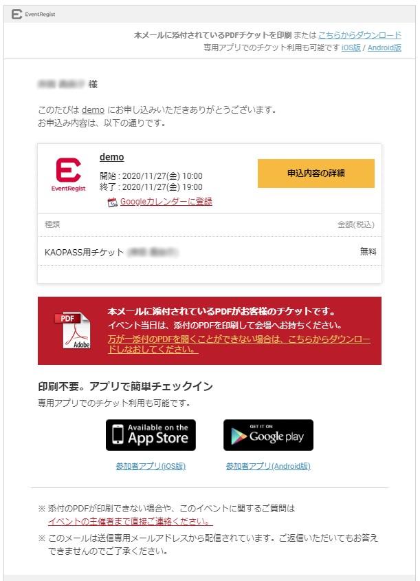 help_attendee-event-registration_01